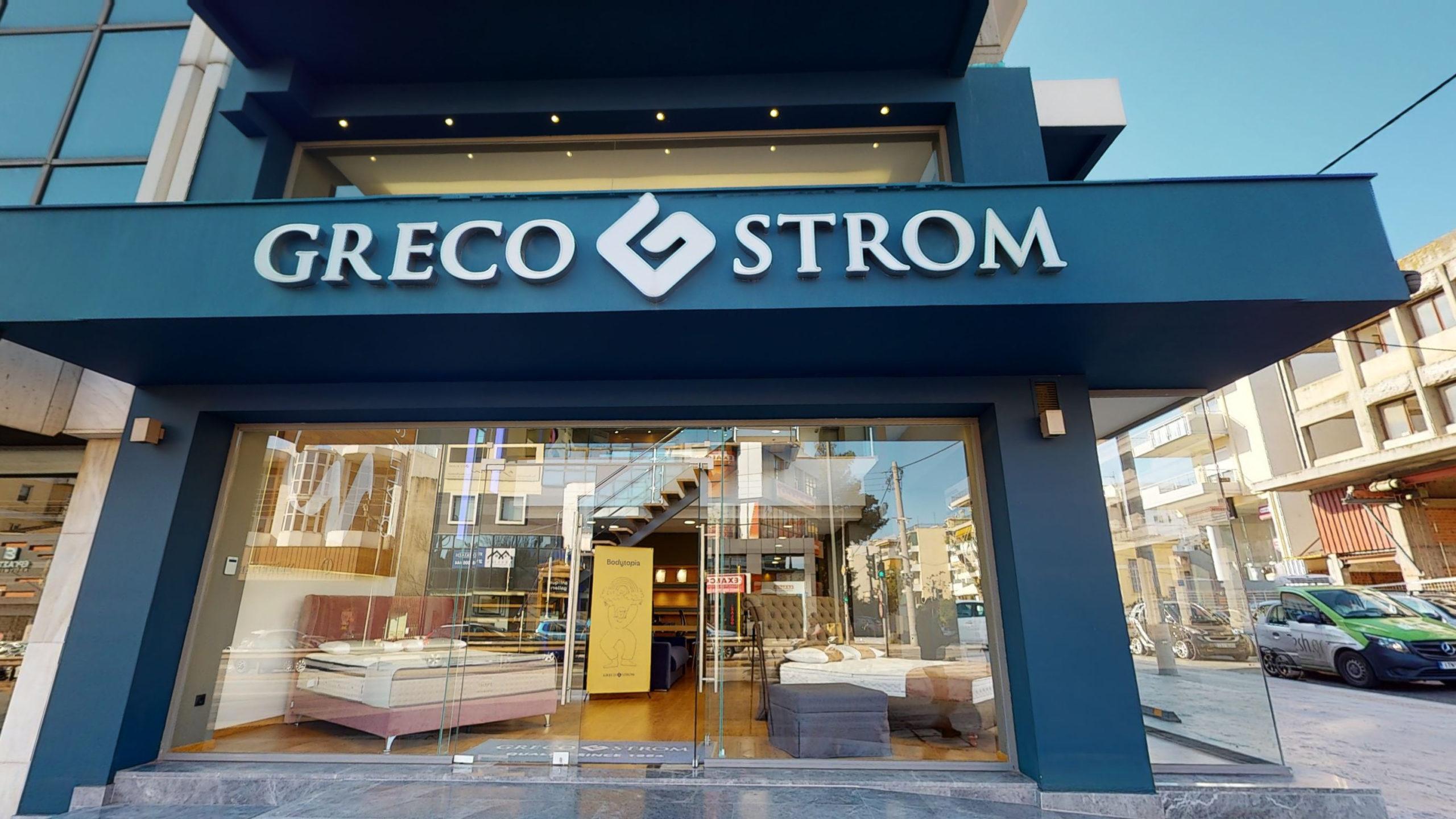 GRECO-STROM-Showroom-02282021_112540